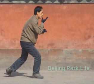 Third Age China